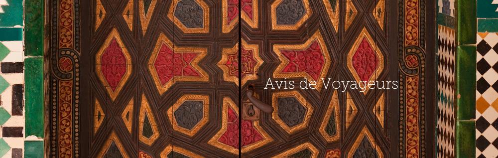 Porte arabe d'Andalousie